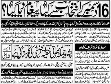 UrduPress1-final