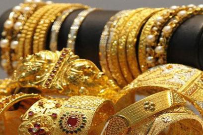 biz-gold-chidam