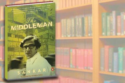 books-middleman