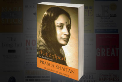 books-prabha