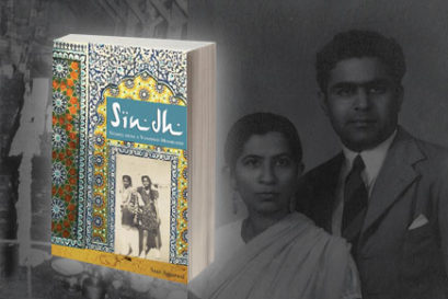 books-sindh