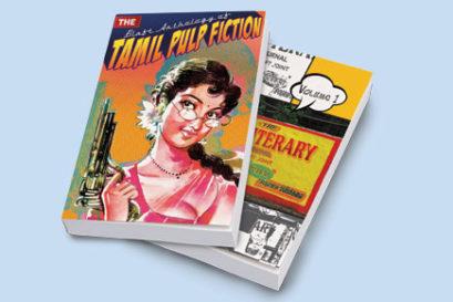 books-tamil