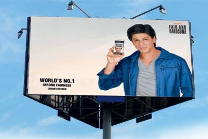 consumer-SRK