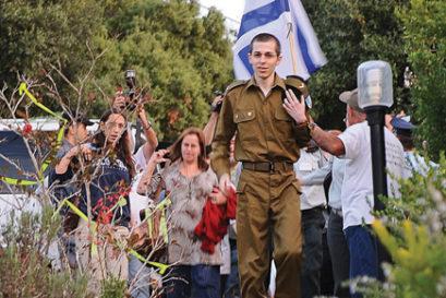 israeli-1