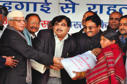 newsreel-gadkari