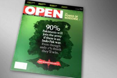 open_COM