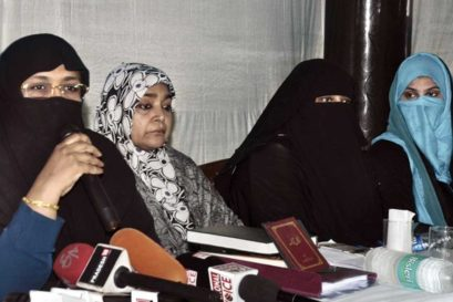 Asma Zahra (extreme left) with other members of the All India Muslim Personal Law Board protest against proposed reforms at a press meet in Lucknow on 5 June