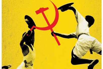 Marxism and Martial Arts