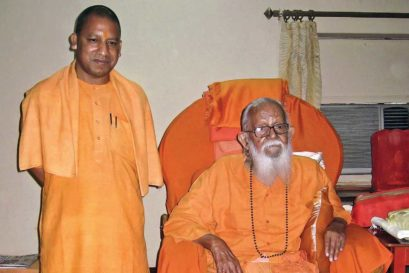 Yogi Adityanath with Mahant Avaidyanath
