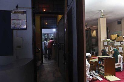 Headquarters of the All India Muslim Personal Law Board in Jamia Nagar, where South Delhi Dar-ul-Qaza is located