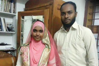 Hadiya with Sahfin Jahan on January 19th, the day of their wedding, which was later annulled by the high court