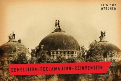 Editor's Note: Demolition-Reclamation-Reinvention