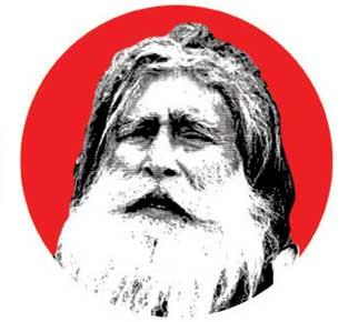 The Initiator: Ramchandra Das Paramhans