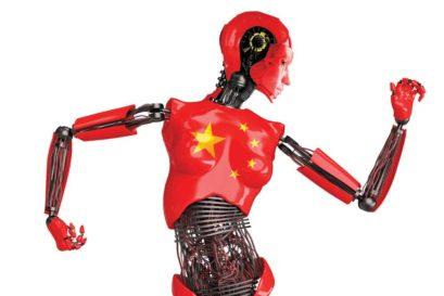 Beware the Robotic Empire