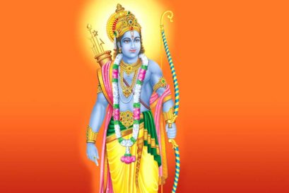 What Does the Name Rama Mean to You?