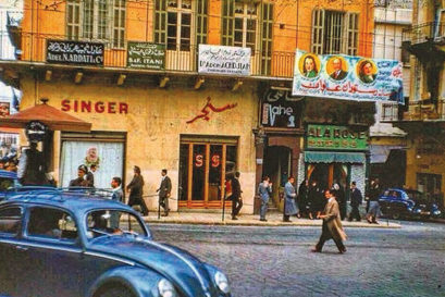 In the 1960s, Beirut was widely called 'the Paris of the East'
