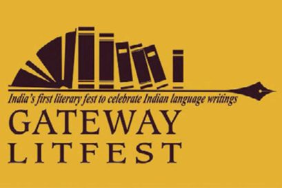 The Gateway Litfest: We Too