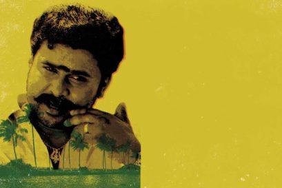 Malayalam film star Dileep