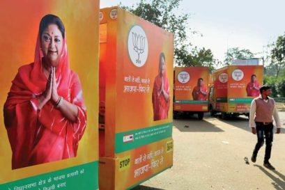 BJP campaign vans in Jaipur