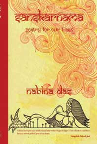 Sanskarnama: by Nabina Das (Red River)