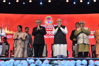 Prime Minister Narendra Modi at the 15th Pravasi Bharatiya Divas on January 22, 2019