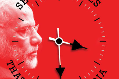Seven Minutes That Changed India