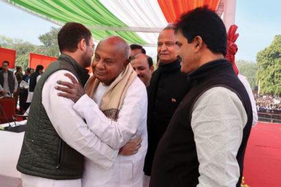 Rahul Gandhi with HD Deve Gowda