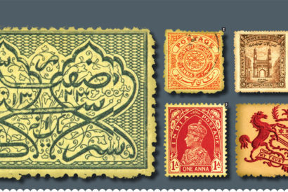 1. The first stamp of Hyderabad, 1869 2. A Multilingual stamp, 1905 3. Commemorative stamp, 1931 4. The Nizam's seal 5. A Stamp depicting India's last emperor, King George VI , 1937 6. The Salar Jung family crest