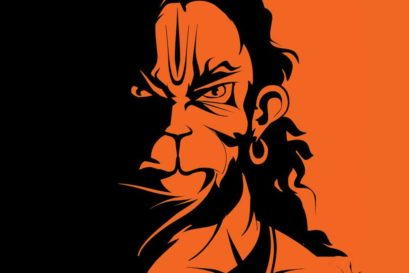 The Cult of Hanuman