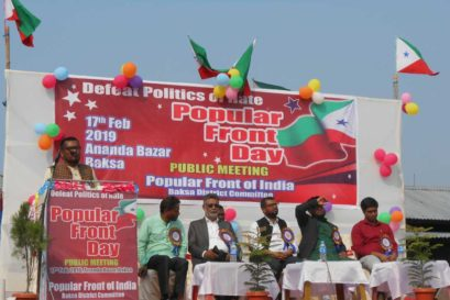 PFI Foundation Day at Ananda Bazar in Assam on 17 Feb, 2019 (Photo: Soumik Sengupta)