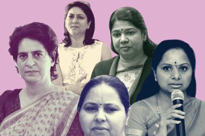 Misa Bharti (centre) and (L-R) Priyanka Vadra Gandhi, Priya Dutt, Kanimozhi and Kavitha Kalvakuntala