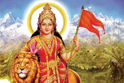 Awakening Bharat Mata