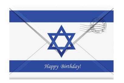 Shalom Al Yisrael