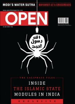 The Caliphate Files: Inside the Islamic State Modules of India