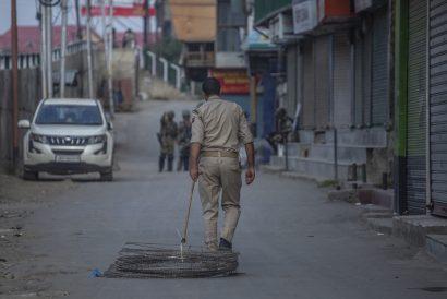 Kashmir: No Hyphenation