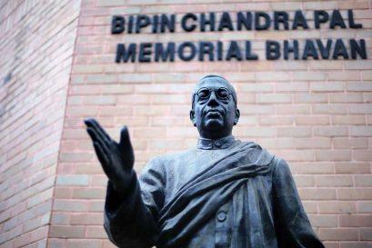 Bipin Chandra Pal: You Wanted Magic, I Tried to Give You Logic