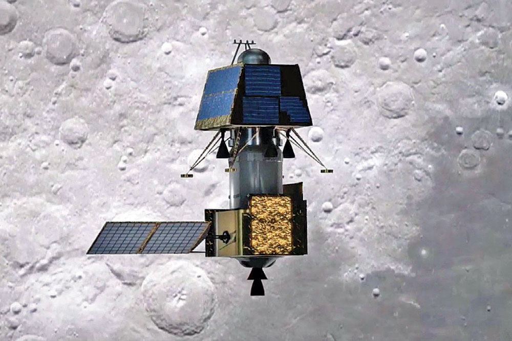 The Anatomy of Chandrayaan-2