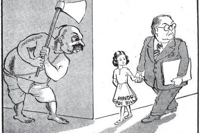 Curse of the Caricature