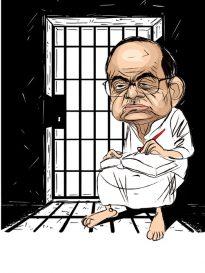 Jail Diary