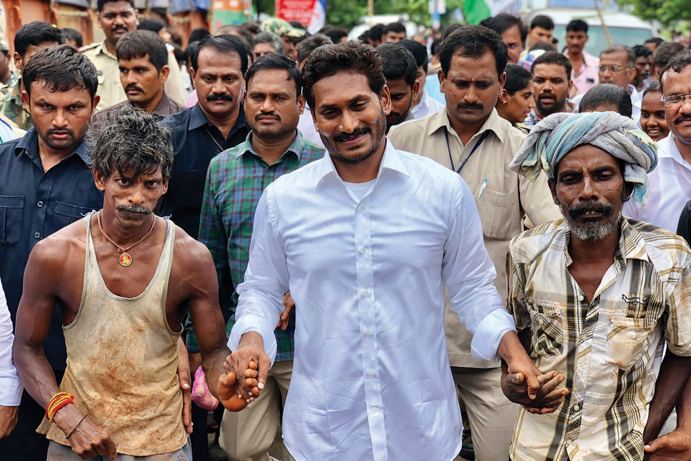 Jagan Mohan Reddy: The Eraser - Open The Magazine