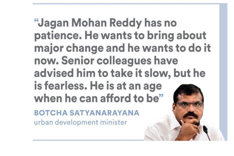 Jagan Mohan Reddy: The Eraser