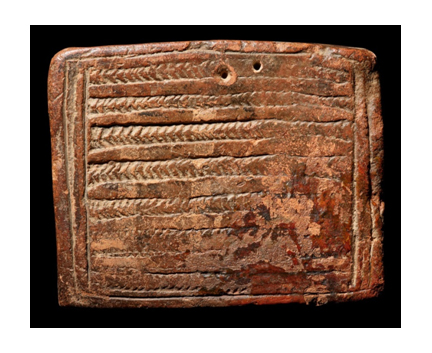 A New Nepal Terracotta Tablet Predates Mahabharata to Harappa Culture