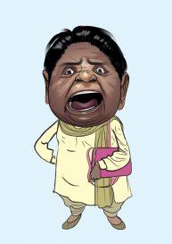 Mayawati's Rage