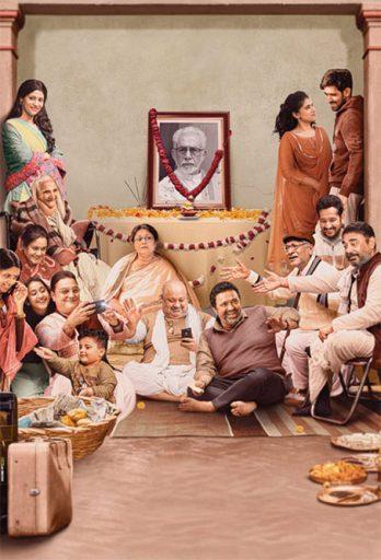 The Sad Story of Hindi Cinema