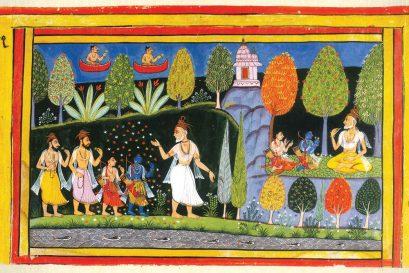 Rama: A Remarkable Hero