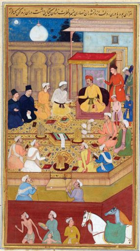 The Parable of a Mughal Prince