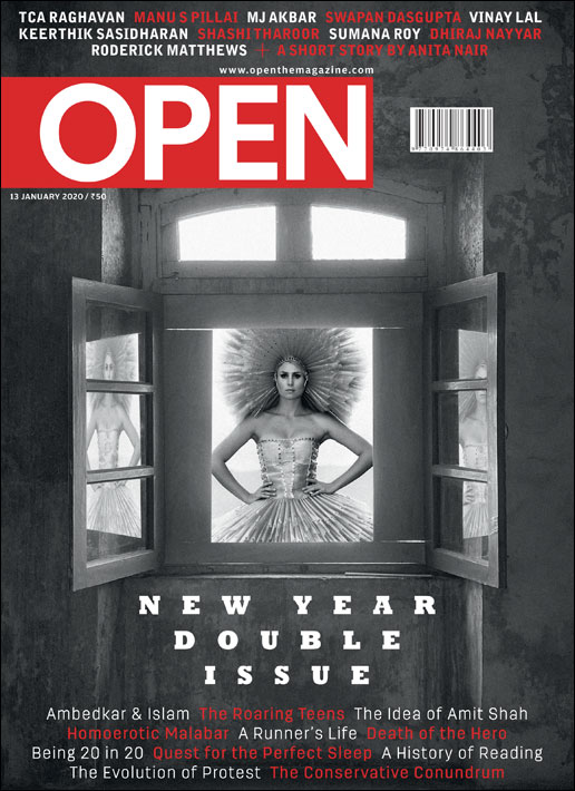 2020: New Year Double Issue