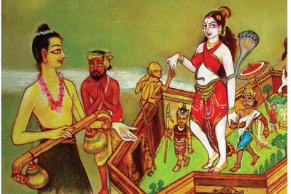 The Householder Dharma