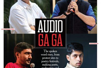 Audio Ga Ga
