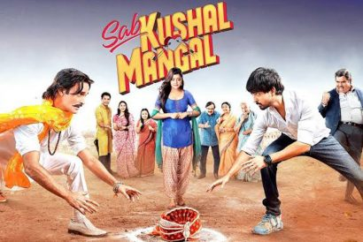Sab Kushal Mangal Movie Review